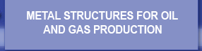 Metal Structures Fo Oil and Gas Production
